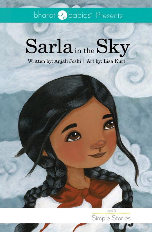 sarla-in-the-sky
