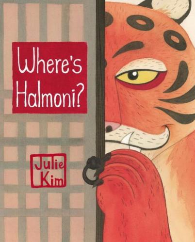 Where'sHalmoni